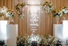 Holiday Inn 2019 11 29 by White Pearl Decoration