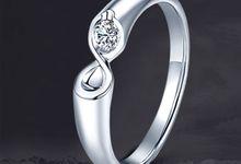 Tiaria Infinity Stare Diamond Ring Perhiasan Cincin Pernikahan Emas dan Berlian by TIARIA