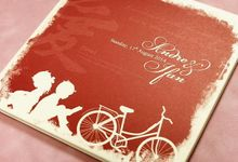 Invitation Collection 002 by MapleCard