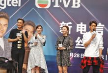 Tvb Celebrity by Nicology Peektures