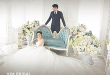 BRIDESTORY MARKET ICE BSD  by Kim Bridal