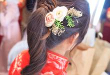 Bride Bernice big day makeup & hair do by Merryfish Makeup and Hair