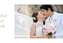 Michael and Cyrille Wedding by Aika Guerrero Photography