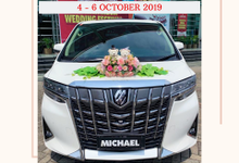 Exhibition 4 - 6 OCT at JIEXPO PRJ by Michael Wedding Car
