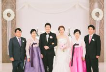 Mi Hyun & Jungoo - Wedding in Korea by SuperPanda Presents