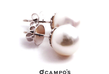 Pearls/Southsea Pearls by Ocampo's Fine Jewellery