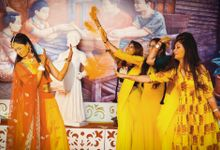 Haladhi Ceremony by P2 Visuals