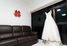 Yicheng & Lydia - Wedding at Mandarin Oriental by Cepheus Chan Photography