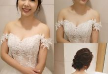 Bride Charlotte ❤️ by Shino Makeup & Hairstyling