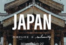 JAPAN WINTER by Portlove Studios