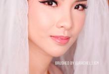 Wedding makeup for Mrs. Ivana by Rachel Liem Makeup