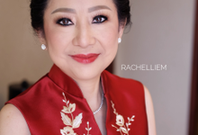 Makeup and hairdo for the mother by Rachel Liem Makeup