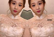 My Pretty Bridal by Izzy Makeup Artistry