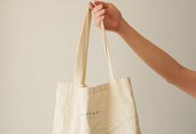 Lightfoot Travel - Custom Corporate Gift by Rove Gift