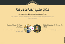 JAVA THEMA WEBSITE INVITATION by Our Love Day