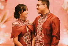 The Engagement of Ade & Ratna by SLMF BALI EVENT