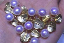 Necklace  by Sonja Joel