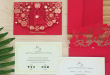 Chinese Traditional Die-cut Invitation Card by Soulmade Design