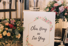 Holy Matrimony of Chia Hong and Lee Ying  by Susan Beauty Artistry