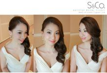 Actual Day Bridal Makeup by S & Co. Artistry Bridal Makeup Studio