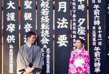 Jr and Mylene Tokyo Pre Wedding Shoot by The Gallery Photo