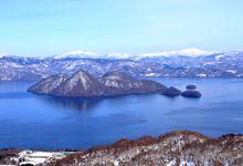 Hokkaido Ski & Indulgence by VC Tailormade Travel