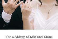 The wedding of Kiki and Kiona by Twenty Two Cakes