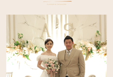 Extraordinary Day of Anthony & Sylvi by VERVE PLANNER & ORGANIZER