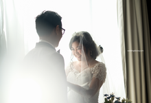 Hartono + Vivien Wedding by Wedding Factory
