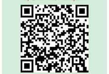 SCAN BARCODE FOR FAST RESPONSE by Orchardz Hotel Industri
