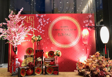 CNY Backdrop by Yellow Leafz