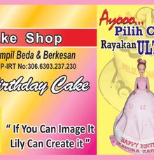 Logo Baku Lily Cake Shop Banjarmasin by Lily Cake Shop Banjarmasin