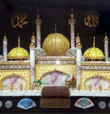 Mahar Masjid 3D Unik by Mahar Uang Pernikahan (GlowryInd)