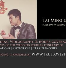 Half Day Feature of Tai Ming & Michelle by True Love Stories