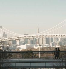 Prewedding Trailer Kevin & Jessica - Japan by Intemporel Films