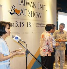 Press Conference of Taiwan Boat 2018 by MC Mandarin Linda Lin
