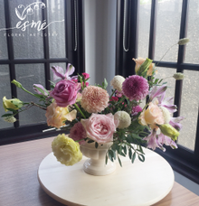 Vase Arrangement by Esme Floral Artistry
