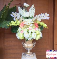 Flower Centerpiece  by KreasiYaya