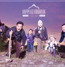 Happy IED Mubarak 1435 H by MonnaLisa Photography