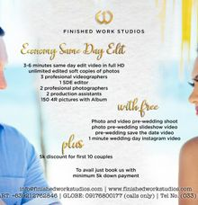 Economy Plus Promo by Finished Work Studios